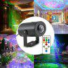 667 LED Remote Control Water Light 7-Color Dynamic Effect Outdoor Stage Bar Festive Atmosphere Party Lights - BLACK