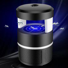 BRELONG XY-806 LED Photocatalyst Mosquito Repellent Light Home Electronic USB Suction Lamp