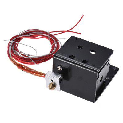 All-metal Extrusion Machine Kit Extruder for Anet A8 MK8 DIY I3 Proximal Printing Kit with Stepping Motor 12V 40W Extruded Tube