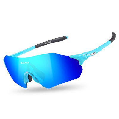 NUCKILY PA08 Outdoor Sports Glasses Riding Mountain Bike Windproof Goggles Prevent Sand
