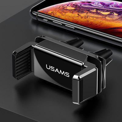 USAMS US-ZJ045 Car Air Vent Dual Clips Phone Houder Stand