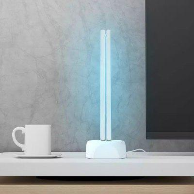 Gearbest High-power 38W Household Disinfection Lamps UV Germicidal Lamp Ozone from Xiaomi youpin