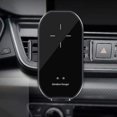 Practical Car Wireless Charger Phone Holder