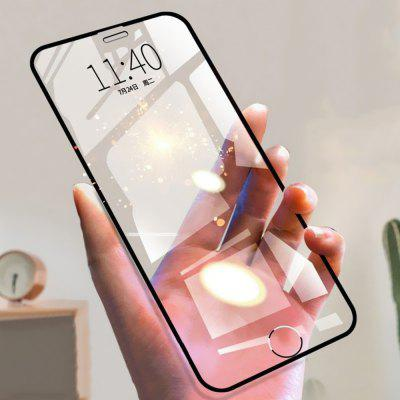 500D Tempered Glass Phone Screen Protective Film