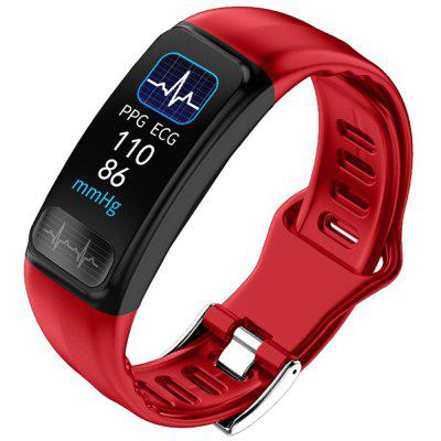 P12 Smart Bracelet PPG + ECG Heart Rate Blood Pressure Monitoring IP67 Waterproof