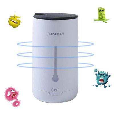 BRELONG Portable UV Disinfection Cup USB Charging Touch Control Sterilizer