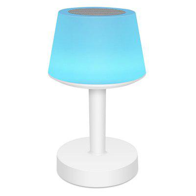 Brelong LED Music Table Lamp Bluetooth Speaker Press Sensitive Dimming 7 Colored Lights Adjustable Portable
