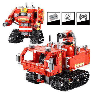 CADA C51048W 2-in-1 Robot Technology Building Block jucărie 538PCS