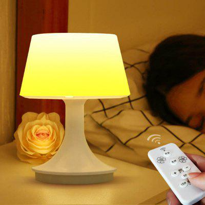 Brelong USB Charging Remote Control Night Light Baby Feeding Table Lamp Energy Saving  Eye Protection