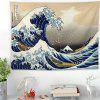 Surfing Wall Hanging Tapestry Home Decor Living Room Wall Background Cloth Blanket - MULTI-A