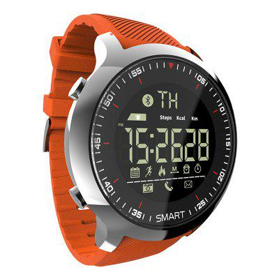 MK18 1.12 inch Backlight Smart Watch Bluetooth 4.0 120mAh IP68 Waterproof Call Reminder