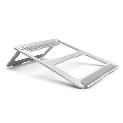Foldable Adjustable Computer Laptop Stand