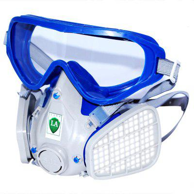 Integrated Dustproof Windproof Comprehensive Mask Labor Protection Dustproof Mask with Goggles