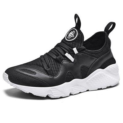 AILADUN Men's Lightweight Running Shoes Sports Leisure Sneakers Plus Size