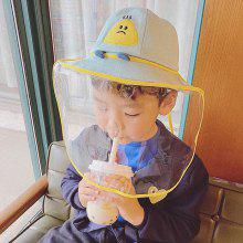 Child Anti-epidemic and Anti-foam Removable Protective Cap Face Cover Hat