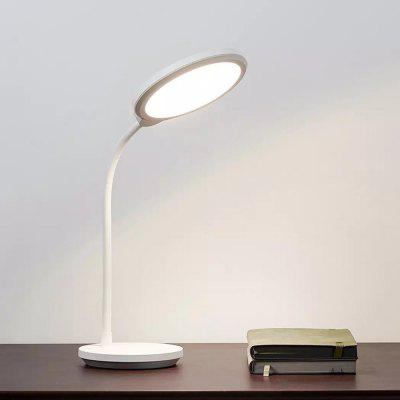 USB Charging LED Table Lamp from Xiaomi youpin