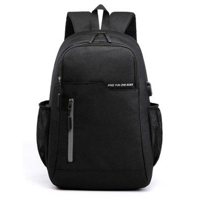 6301 Men Business Casual Shoulder Backpack Anti-theft Security Pocket Reflective Schoolbag