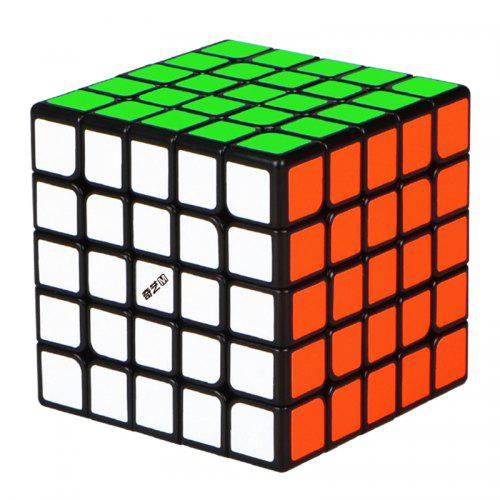 MS 5x5x5 Magnetic Speed Magic Cube Puzzle Toys for Children