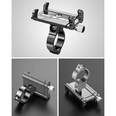 GUB G-81 Bicycle Phone Holder Riding Motorcycle Alloy Stand