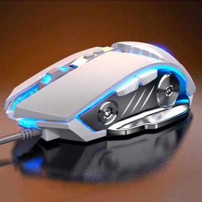 Mechanical Wired Gaming Mouse Silent Mute with 7 Breathing Light
