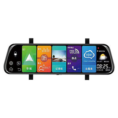 A16 4G multifunción Streaming HD 1080P del coche DVR de doble lente que conduce el registrador