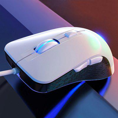 G402 Mechanical Silent USB Wired Gaming Mouse-ondersteuning Full Keyboard Macro Programming RGB Backlit