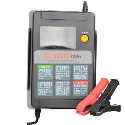 Intelligent Battery Charger ET100 Automatic Car 12V 24V Battery Charge Repair Device