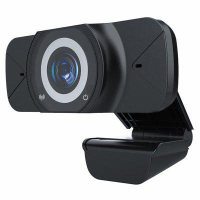 HD 1080P High-definition Video Conferencing Camera USB Webcam Live Camera