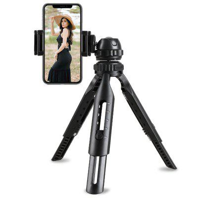 Multi-function Portable Selfie Phone Stand Holder Desktop Telescopic Tripod Stable for Taking Pictures / Watching Videos / Live Broadcast