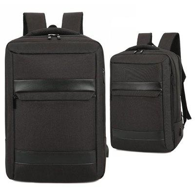 Men Simple Computer Backpack Fashion Trend Leisure Travel Bag College Student Schoolbag Vertical Square Large Capacity