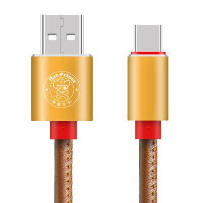 ENKAY Premium PU Data Cable Type-C Charging Cable for Phone Tablet 2A