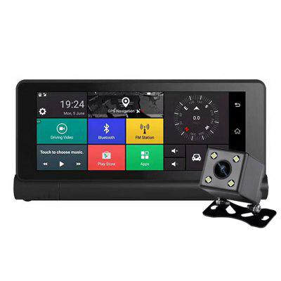 8618 7-inch 4G Center Console Car DVR Driving Recorder HD Dual Recording