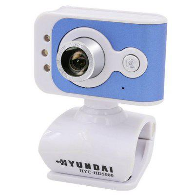 W500 USB HD 480P Webcam USB Computer Camera for PC Laptop