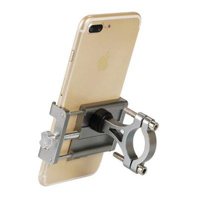 Universal Adjustable Bicycle Mobile Phone Holder Motorcycle Fixed Mount Cycling Accessories Electric Motorcycle Stand Shockproof Fixed Navigation Bracket