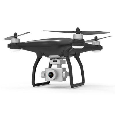 X35 1KM 5G Wifi GPS With 3-Axis Gimbal 4K HD Camera Brushless RC Quadcopter RTF Image