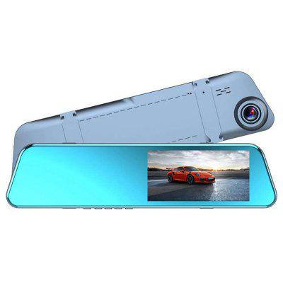 5.18 inch Car DVR Driving Recorder HD Touch Screen Dual Camera with Reverse