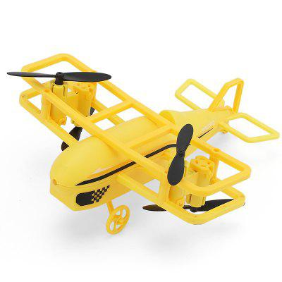 JJRC H95 Mini Drone 2.4G Intelligent Fixed He