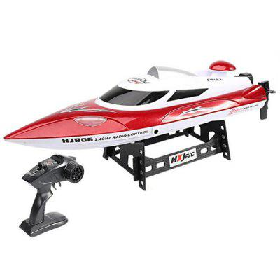HJ809 2.4G Remote Control RC Fishing Boat Lon