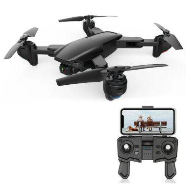 SG701-S GPS 5G WIFI FPV with Dual 4K 1080P Optical Flowing Adjustable Camera 50X Zoom RC Quadcopter Drone RTF Image