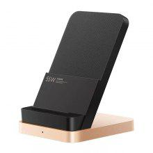 Xiaomi Vertical Air-cooled 55W Wireless Charger