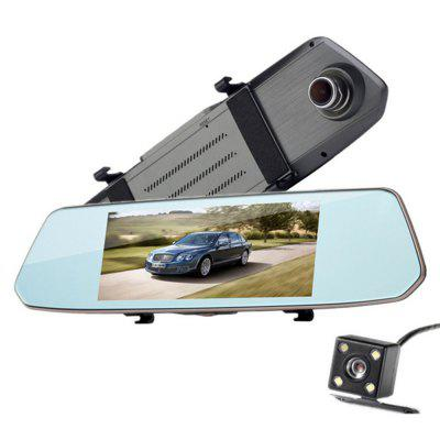 L1007 Rearview Mirror Driving Recorder 7-inch HD Touch Screen Track Offset Reversing Video Recorder Image