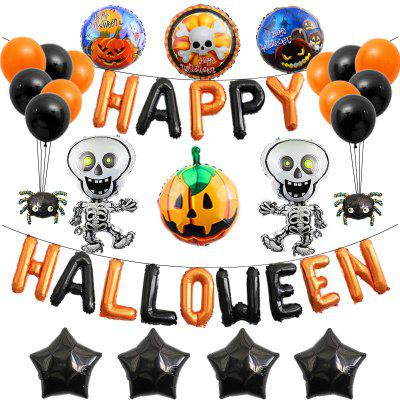 Halloween Aluminum Film Atmosphere Decoration Adult Party Balloon Set