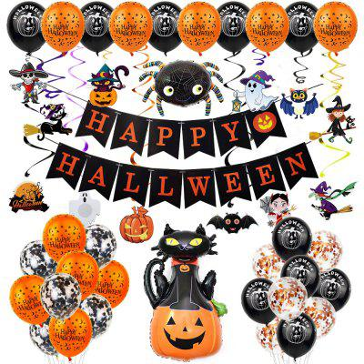 Halloween Decoration Bar Mall KTV Party Ghost Festival Pumpkin Head Black Bat Letter Balloon Set