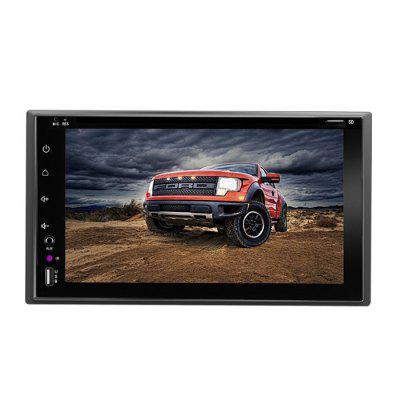 Roadnav LY831A Car MP5 Stereo DVD Head Unit 6.2 inch Two Din Universal Model Android 8.1