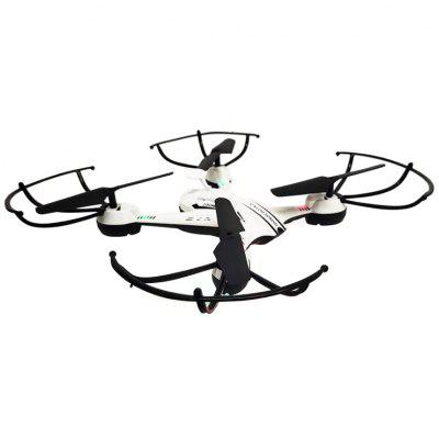 Four-axis RC Quadcopter Aerial Drone Model Children Fall-resistant Remote Control Aircraft One-key Return Home Toy
