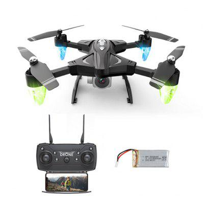 F69 Four Axis Aircraft Aerial Remote Transmission Real Time Long Endurance Aircraft Toy 4K Image