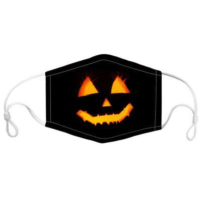 Children Halloween Mask Decoration Dustproof Random Style