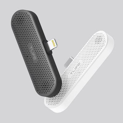 A1 / A1i Smart Noise Cancelling Microphone Mobile Phone Recording External Receiver Pickup Anchor