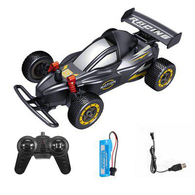 JJRC Q72B 1:20 Remote Control Four-wheel Drive Car Fall-resistant Drift Climbing RC Off-road Electric Toy