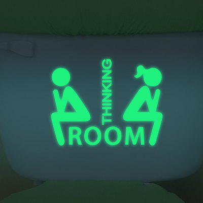 3D Creative Bathroom Luminous Toilet Sticker Room Thinking Theme